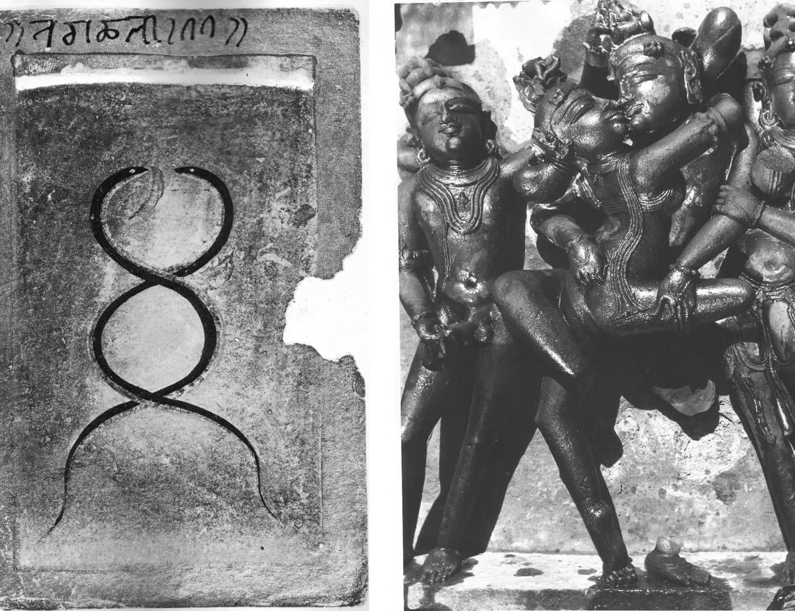 serpent coiled round a linga, Basholi 1700. In: Philip Rawson, Tantra, Le Culte Indien de l'Extase (version française de Jean Brèthes) + 1 photo by Raymond Burnier